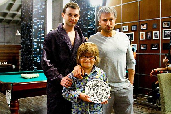 дмитрий нагиев с женой и сыном фото
