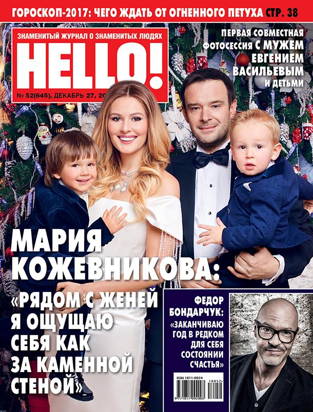 foto-mashi-kozhevnikovoy-porno-seks-pyanie-onlayn